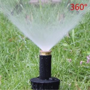 """360 laipsnių vandens laistymo purštuvas """"Sodo profesionalas"""""""