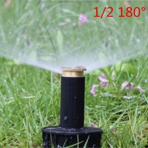 """180 laipsnių vandens laistymo purštuvas """"Sodo profesionalas"""" (1/2 colio)"""