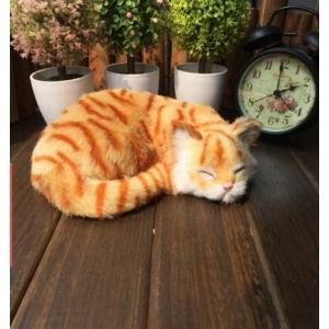 """Stilingoji taupyklė """"Katinukas miega"""" (21 cm)"""
