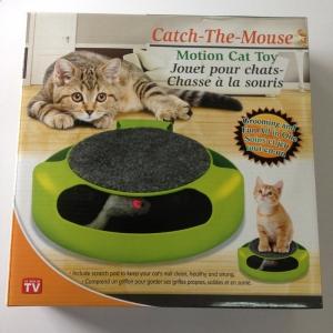 """Katinukų žaislas - nagučių galastuvas """"Miau Miau Miau"""""""
