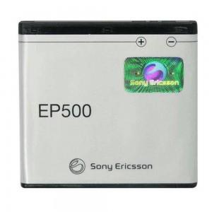 Sony Ericsson Xperia X8 X8i EP500