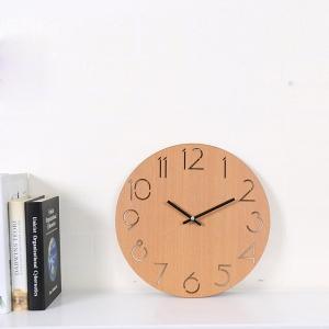 """Sieninis laikrodis """"Medinė elegancija"""" (30 cm)"""