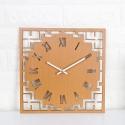"""Sieninis laikrodis """"Medinė elegancija 6"""" (30 cm)"""