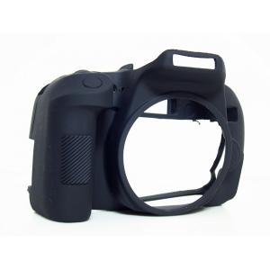 "Silikoninė fotoaparato apsauga ""Canon EOS 800D, Rebel T7i"""