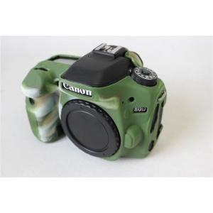 "Silikoninė fotoaparato apsauga ""Canon 80D DSLR"""