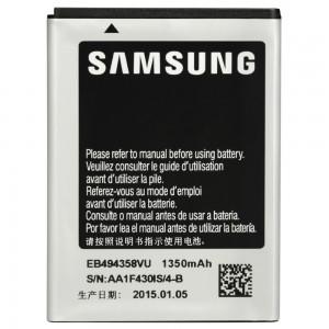 Samsung Galaxy Ace S5830 baterija