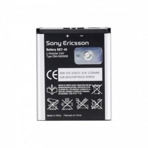 Sony Ericsson BST-40 baterija