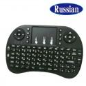 """Erdvinė klaviatūra """"Genijus"""" (rusų kalba, akumuliatorius)"""
