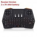 "Erdvinė klaviatūra ""Progresas"" (rusų kalba, baterijos)"