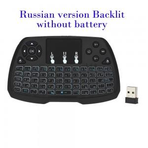 """Erdvinė klaviatūra """"Progresas 2"""" (rusų kalba, apšvietimas, akumuliatorius)"""