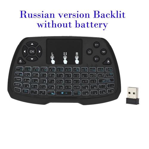 """Erdvinė klaviatūra """"Progresas"""" (rusų kalba, apšvietimas, akumuliatorius)"""