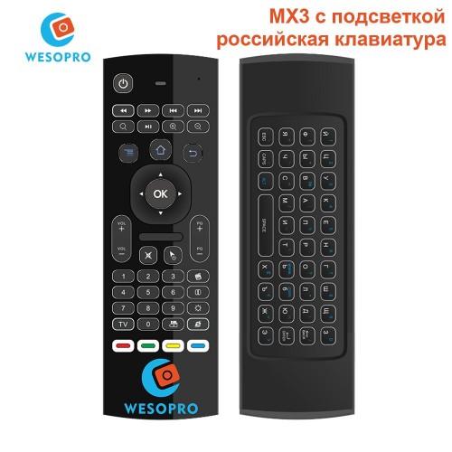 """Erdvinė klaviatūra """"Spartuolis 2"""" (rusų kalba, su apšvietimu)"""