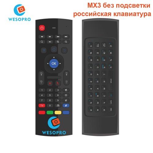 """Erdvinė klaviatūra """"Spartuolis 2"""" (rusų kalba)"""