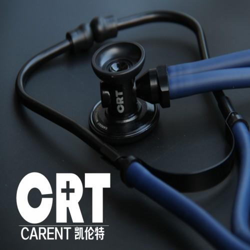 Medicininis aukštos kokybės stetoskopas (vaisiaus širdies susitraukimų dažniui matuoti)