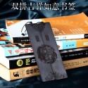 """Afrikietiško juodojo medžio knygų skirtukai """"Vienybės drakonai"""" (rankų darbo, iškirtiniai)"""