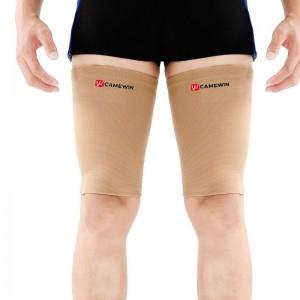 """Padidinto elastingumo kojų apsauga sportui """"Sporto progresas"""" (1 pora)"""