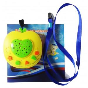"""Muzikinis žaislas """"Obuolys"""" (rusų kalba)"""