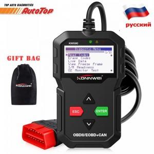"""Diagnostikos adapteris automobiliui """"Profesionalas 3"""" (OBD II, USB, rusiški kodai)"""