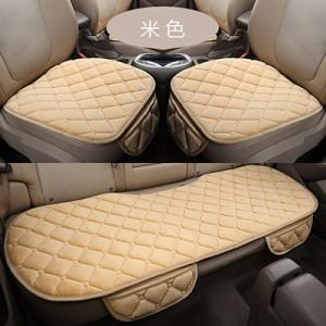 """Sėdynių kilimėliai automobiliui """"Stiliaus naujovė 9"""""""
