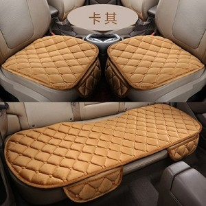"""Sėdynių kilimėliai automobiliui """"Stiliaus naujovė 10"""""""