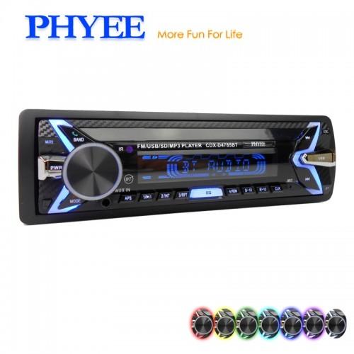 """Automobilinė audio sistema """"Super garsas"""" (Radijas, USB, SD,  MP3 grotuvas)"""