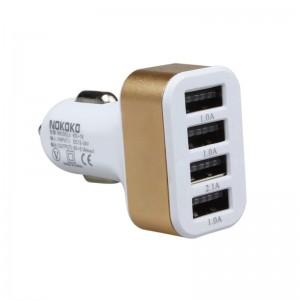 "USB įkroviklis automobiliui ""Universalas 12"" (5V 2.1A, 1A)"