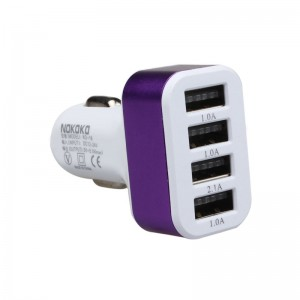 "USB įkroviklis automobiliui ""Universalas 13"" (5V 2.1A, 1A)"