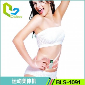 """Elektroninis raumenų treniruoklis """"Šiandien laiminga"""" (masažo priemonė)"""