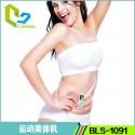 """Elektroninis raumenų treniruoklis """"Šiandien laimiga"""" (lieknėjimo valdymas, masažo priemonė)"""