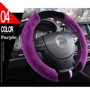 """Vairo apsauga automobiliui """"Švelnioji elegancija 4"""""""