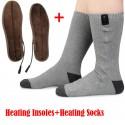 """Elektroninės šildančios kojinės """"Nebaisi žiema"""" + šildantys vidiniai batų padai """"Lokio letenėlės"""" (USB, medvilninės)"""