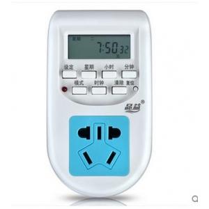 """Elektroninis virtuvinis laiko matuoklis """"Nepraleisiu nei sekundės"""" (išmanusis laikmatis, tinka ikrovimo prietaisams)"""