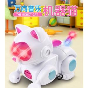 """Eletroninis robotas žaislas """"Katukas mylimukas"""" (vaikų ugdymui, šviesos muzika, aukštos kokybės)"""