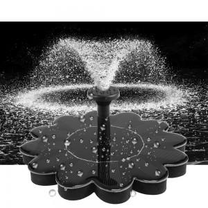 """Sodo fontanas """"Gražioji daugialapė gėlė"""""""