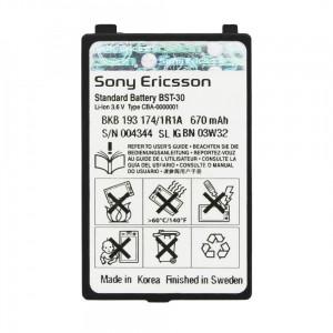 Sony Ericsson BST-30 baterija