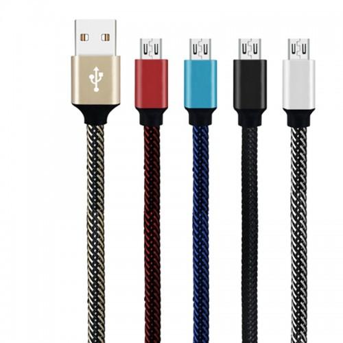 """Micro USB į USB kabelis """"Puikus pasirinkimas"""""""