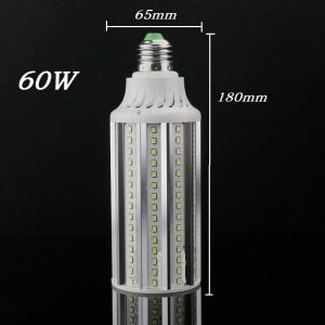 "Labi ryški lempa 60W ""Maloni šviesa"" (E27)"