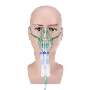 """Vienkartinė deguonies kaukė - inhaliatorius """"Gaivuma"""""""