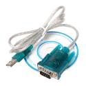 USB į RS232 Serial Adapteris (su tvarkyklių kompaktiniu diskeliu)