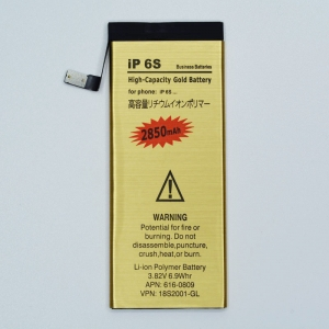 iPhone 6s baterija (2850mah)