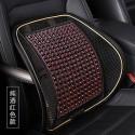 """Masažinė nugaros pagalvė automobiliui """"Stiliaus elegancija 13"""""""