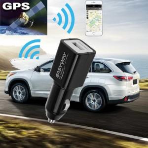 """GPS sekiklis USB pakrovėjas """"Progresas 7"""""""