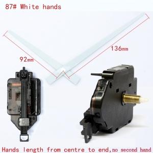 """Sieninio laikrodžio mechanizmas """"Du balti kardai"""" (15mm ašis)"""