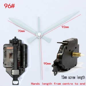 """Sieninio laikrodžio mechanizmas """"Du balti kardai 2"""" (15mm ašis)"""