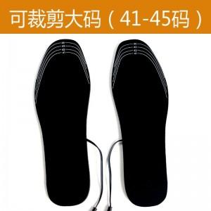 """Vidiniai batų padai """"Winter Premium 2"""" (USB)"""