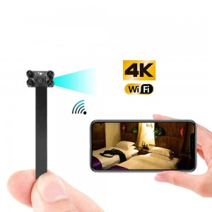 "Bevielė IP stebėjimo kamera ""Smart Vision Pro Deluxe"""
