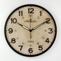 """Sieninis laikrodis """"1884"""" (2 variantas)"""