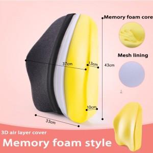 "Ortopedinė pagalvė nugarai ""Memory Foam Standart 2"""