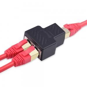"""RJ45 Tinklo kabelio šakotuvas 1 į 2 """"Dual Pro Premium"""""""