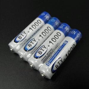 4 įkraunamos BTY 1000mAh AAA baterijos